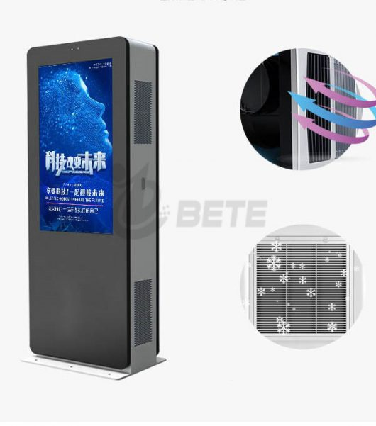 AC220V-2000W-Kiosk-Air-Conditioner-For-Advertising-Machine-Cooling