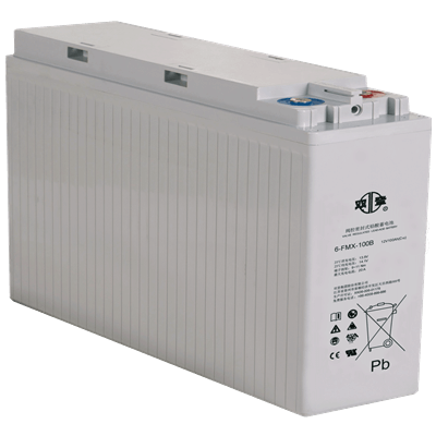 The communication power supply battery.