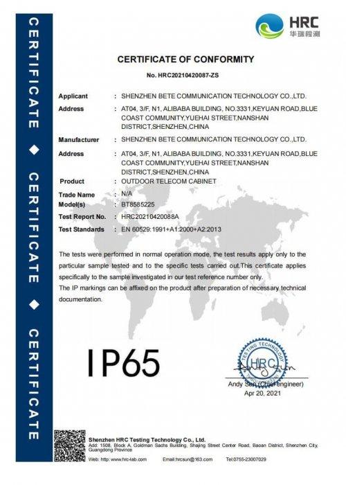 OUTDOOR TELECOM CABINET-IP65-证书_00